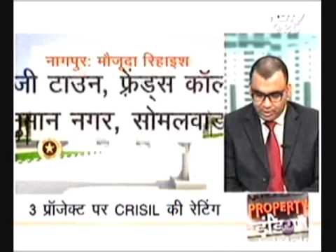 Anurag Jhanwar in a discussion on the real estate market in Nagpur