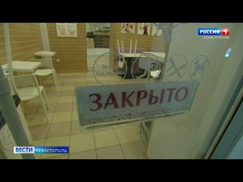 Власти ввели новые ограничения в Севастополе из-за коронавируса