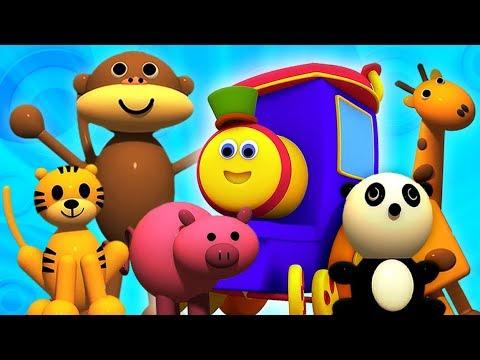 อบรถไฟสัตว์ | ชื่อสัตว์ในภาษาไทย | เพลง เด็ก อนุบาล | Bob Animals Train | Kids Tv Thailand