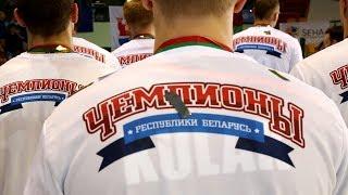 БГК TV. Выпуск 71. Чемпионы