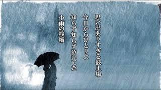 金井克子 - 波止場エレジー