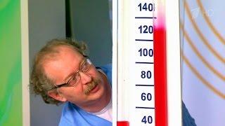 Причины повышения и понижения сердечного давления: способы лечения