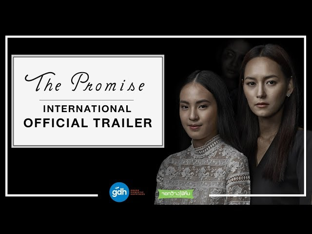 THE PROMISE    Official International Trailer (2017)