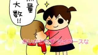 うちの3姉妹 13巻発売!【主婦の友社】uchino3shimai vol.13 release! thumbnail