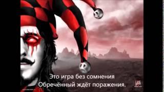 ТАНЕЦ ЗЛОБНОГО ГЕНИЯ КАРАОКЕ
