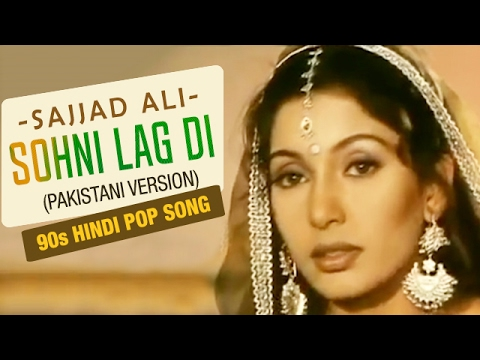 Sohni Lag Di | Sajjad Ali | Pakistani Version | 90s Hindi Pop Songs | Archies Music