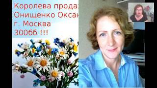 """НАТАЛЬЯ СУРКОВА """"ИТОГИ КАТАЛОГА №6/2017"""" BS&WM"""