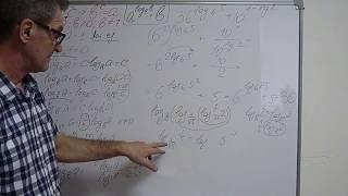 Решение логарифмов  Ролик 2