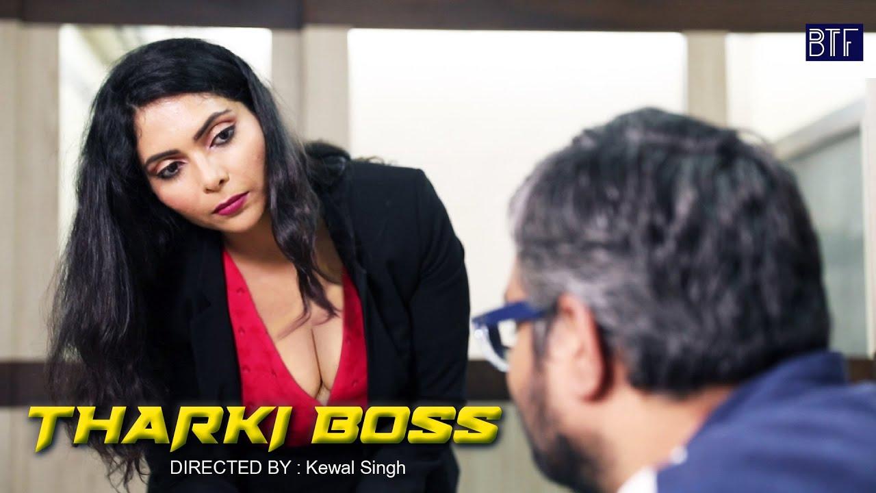 Download Tharki Boss - ठरकी बॉस | Reality Of A Filthy Boss | Best Short Film By BTF |