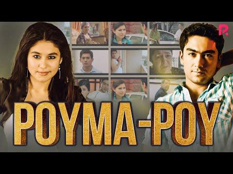 Poyma-poy (o\'zbek film) | Пойма-пой (узбекфильм) #UydaQoling