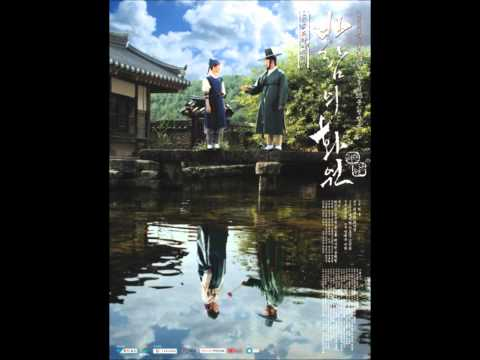 Lee Byung-Woo - 바람의 화원(OST Painter of The Wind)