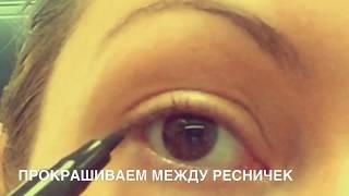 Мэри Кэй как сделать дневной макияж 💄 Легко и просто 💋