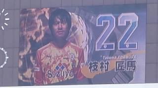 2017 J1第7節 vs 大宮アルディージャ.
