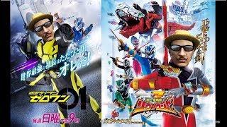 【live】仮面ライダーゼロワン23話&騎士竜戦隊リュウソウジャー46話同時視聴雑談