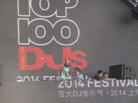 【Strawberry Alice】Top 100 DJs 2014 Festival, 吉克隽逸, Shanghai Boda Car Park, 18/10/2014.
