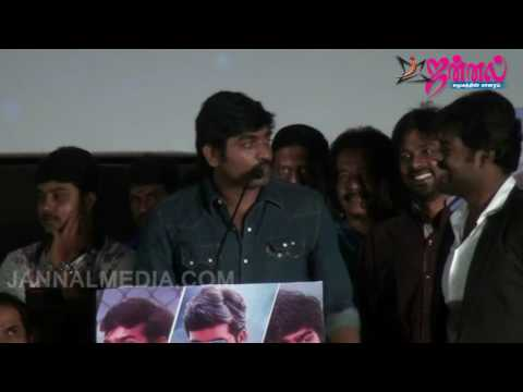 Vijay Sethupathi Speech at Dharma Durai...