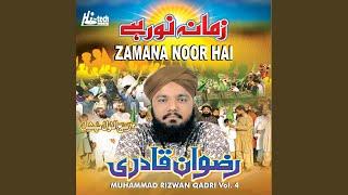 Zamana Noor Hai