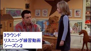 クラッシュ SEASON1 第13話