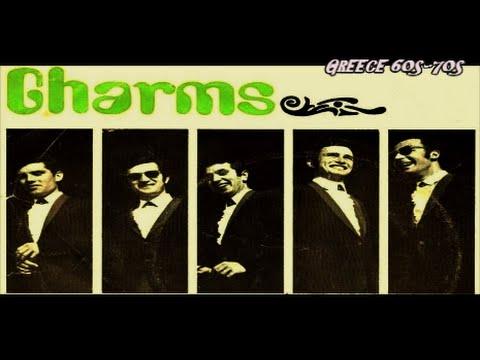 45.CHARMS ΣΕ ΛΑΤΡΕΥΩ GREEK POP 60s