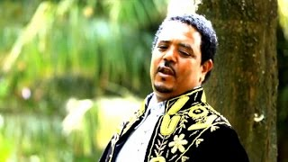 Kinfe Gebregiorgis - Gamahum - (Official Music Video ) - New Ethiopian Music 2016