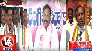 Warangal By-Poll Results | Political leaders waiting for Results | Teenmaar News | V6 News