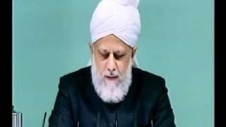 Проповедь Хазрата Мирзы Масрура Ахмада (10-12-10) полный