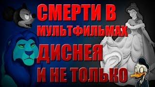 ЭВОЛЮЦИЯ ТАНОСА - ВСЕ ПОЯВЛЕНИЯ В ФИЛЬМАХ И МУЛЬТФИЛЬМАХ
