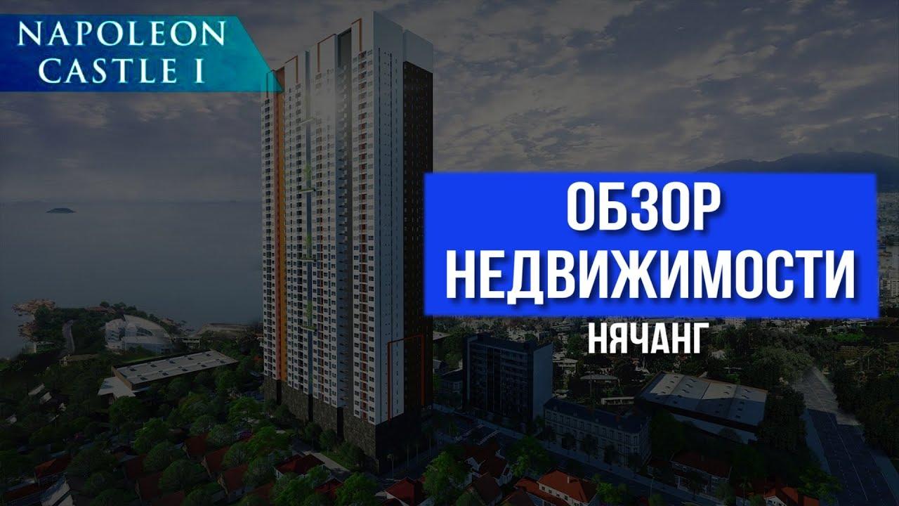 Купить дом в вьетнаме цены в рублях selena residence