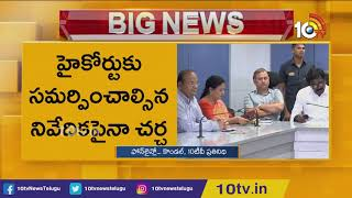 CM KCR Review Meeting With Minister Puvvada Ajay Kumar andamp; RTC Officials on Employees Strike