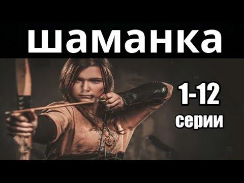 Классный Фильм о Сверхъестественных Способностях 1-12 серия из 20   (детектив,криминальный сериал)