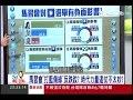 [影片]20151109政論節目全集