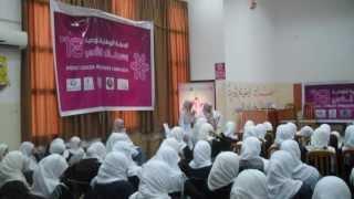 2013  سنة من النشاط اتحاد طلبة كلية الطب جامعة مصراته