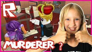 Murder Mystery 2 / We are Victorious / Roblox