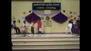 Tamil Play 2012