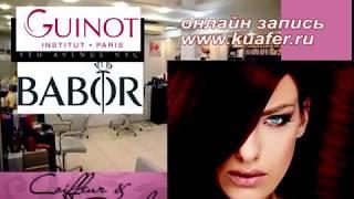 видео Медицинская лицензия для салона красоты и косметологического кабиинета