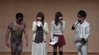 2014/01/04 日替わりランチvol.7 MC 1 魔族 【ライブ名】 日替わりラ...
