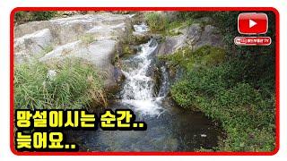 강원도 원주시 치악산아래 계곡 토지 (400평) 매매 …