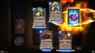 3 легендарки за 300 рублей