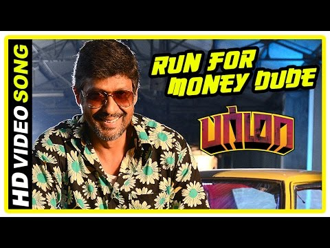 Burma Tamil Movie Scenes | Run For Money Dude Song | Michael Finds The Car | Karthik Sees Money