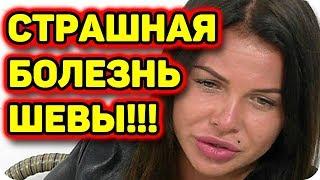 ДОМ 2 НОВОСТИ раньше эфира! (22.03.2018) 22 марта 2018.