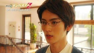 【ドラマ25】インベスターZ 第10話
