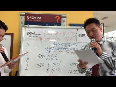 2019년 5월 19일광명20회차일요경주8R~12R경주분석
