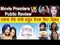 Ikko Mikke Movie Premiere in UK | Public Review | Satinder Sartaaj | Saga Hits