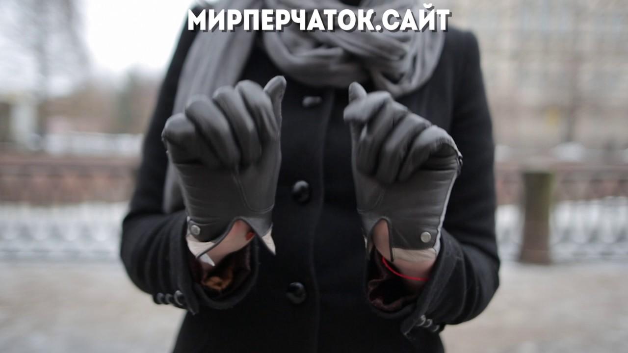 Скидки на женская одежда из натуральной кожи каждый день!. Более 61 моделей в наличии!. Бесплатная доставка по россии!