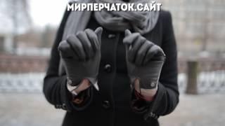 Кожаные женские перчатки европейского бренда FAVORITE GLOVE