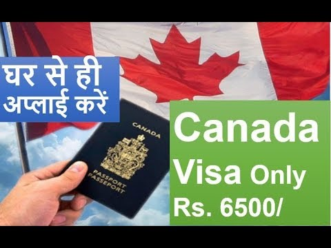 How to Apply for Canada Visitor Visa | Canada Tourist Visa
