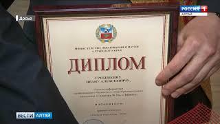 Открытый урок учителя из Барнаула Ивана Гребёнкина можно посмотреть онлайн
