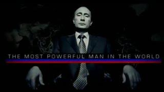 фильм CNN про Путина׃ САМЫЙ МОГУЩЕСТВЕННЫЙ ЧЕЛОВЕК В МИРЕ часть 2