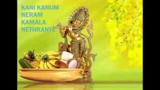 Download Kani Kanum Neram |  Renuka Devi | P Leela MP3 song and Music Video