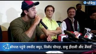 Bollywood Star Ranbir Kapoor  in Bhopal for Film Shooting